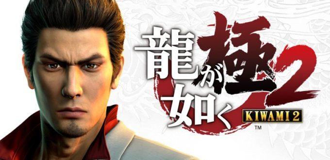Yakuza Kiwami 2 Gets A Release Date