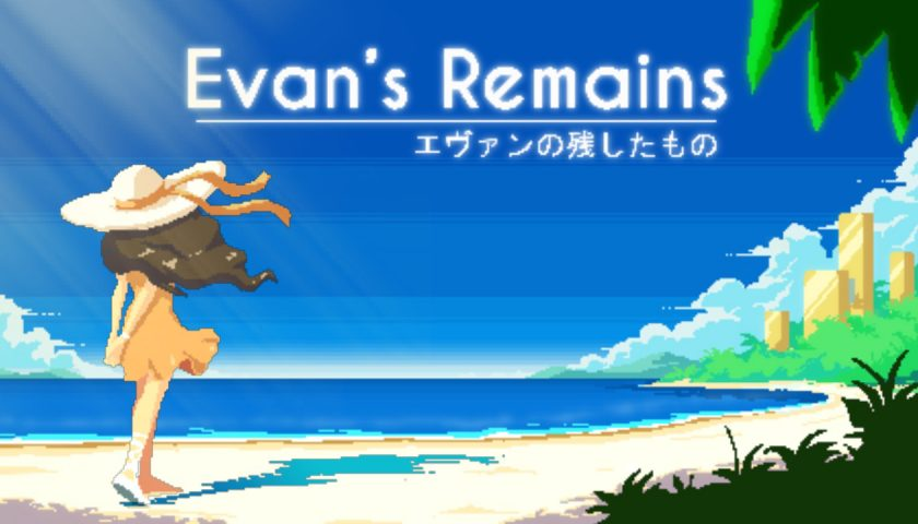 2020 Indie Spotlight - Evan's Remains